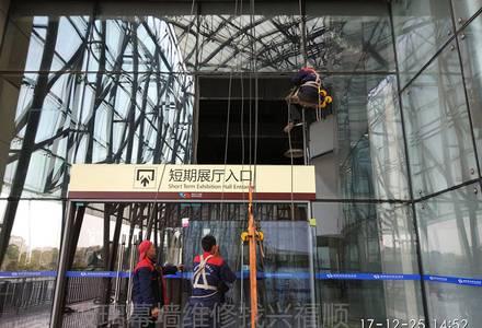 超大玻璃维修安装
