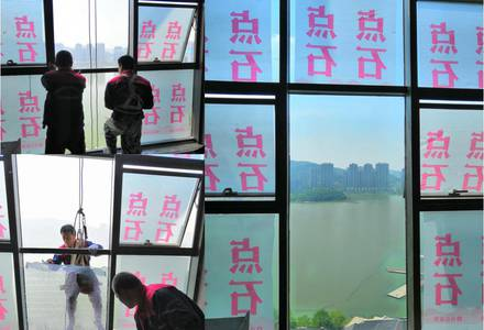高空玻璃幕墙改造